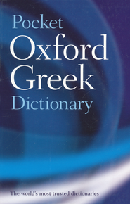The Pocket Oxford Greek Dictionary: Greek-English English-Greek, Revised          -     By: J.T. Pring