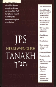 JPS Hebrew-English TANAKH: Student Edition Brown Imitation Leather  -