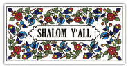 Shalom Y'all Ceramic Plaque   -