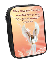 Psalm 70:4 Bible Cover  -