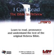 I Can Read the Bible in Hebrew: Let the Journey Begin!   -
