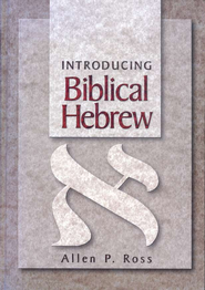 Introducing Biblical Hebrew and Grammar   -     By: Allen Ross