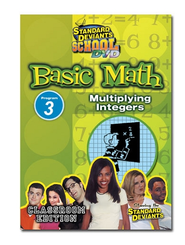 Basic Math Module 3: Multiplying Integers DVD  -