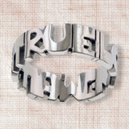 True Love Waits Cut Out Ring, Size 9  -