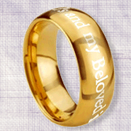 I Am My Beloveds Ring, Size 8  -