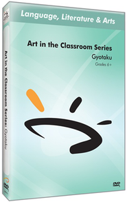Art In The Classroom Series: Gyotaku DVD  -