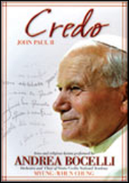 Credo: John Paul II DVD  -