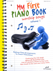 My First Piano Book, Volume 1   -