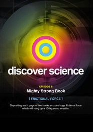Discover Science: The Mighty Strong Book Frictional Force  -