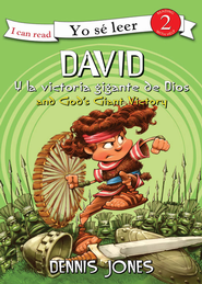 David y la victoria gigante de Dios/David and God's Giant Victory - eBook  -     By: Zondervan