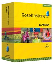 Rosetta Stone Greek Level 1 with Audio Companion Homeschool Edition, Version 3  -
