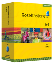 Rosetta Stone Hindi Level 3 with Audio Companion Homeschool Edition, Version 3  -