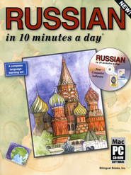 RUSSIAN in 10 minutes a day® with CD-ROM   -     By: Kristine K. Kershul