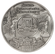 Holy Land Pewter Plate   -