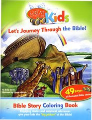 Great Adventure Kids Let's Journey Through the Bible Bible Story Coloring Book  -     By: Emily Cavins     Illustrated By: Eileen McCook