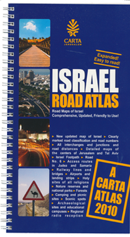 Israel Road Atlas 2010 - Carta   -