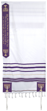 Isaiah Prayer Shawl with Menorah Design   -