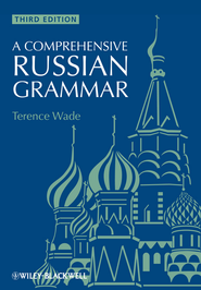 A Comprehensive Russian Grammar - eBook  -     By: Terence Wade, David Gillespie