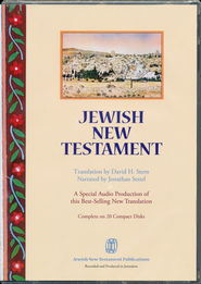 Jewish New Testament on Audio CD  -              By: David Stern