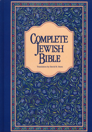 Complete Jewish Bible (Large Print)  -