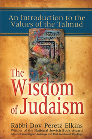 The Wisdom of Judaism: An Introduction to the Values of the Talmud  -              By: Rabbi Dov Peretz Elkins