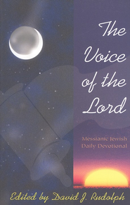 The Voice Of The Lord   -     Edited By: David Rudolph