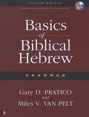 Basics of Biblical Hebrew Grammar, Second Edition with CD-ROM - Slightly Imperfect  -