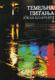 Ultimate Questions: Serbian Language Edition     -     By: John Blanchard