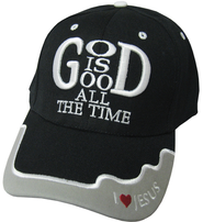 God Is God Cap Black  -