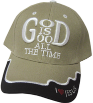 God Is God Cap Khaki  -