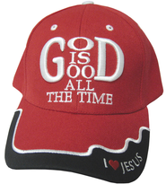 God Is God Cap Red  -