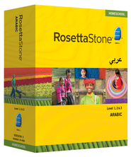 Rosetta Stone Arabic Level 1,2 & 3 Set with Audio Companion Homeschool Edition, Version 3  -