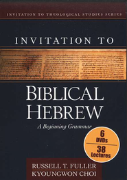 Invitation to Biblical Hebrew, DVD   -     By: Russell Fuller, Kyoungwon Choi