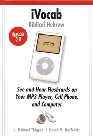 iVocab Biblical Hebrew 2.0, DVD-ROM  -     By: J. Michael Thigpen, David M. Hoffeditz