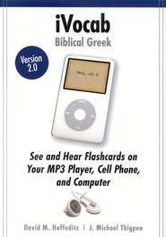 iVocab Biblical Greek 2.0, DVD-ROM  -     By: David M. Hoffeditz, J. Michael Thigpen