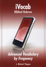 iVocab Biblical Hebrew, CD ROM   -     By: David M. Hoffeditz, J. Michael Thigpen