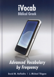 iVocab Biblical Greek, CD ROM   -     By: David M. Hoffeditz, J. Michael Thigpen