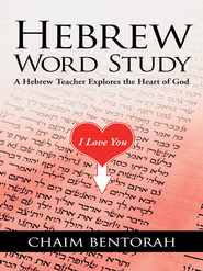 Hebrew Word Study: A Hebrew Teacher Explores the Heart of God - eBook  -     By: Chaim Bentorah