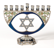 Star of David Enamel Hanukkah Menorah   -