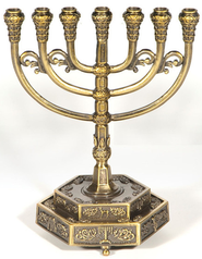 12 Tribes Brass Menorah, 6 High   -