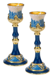 Decorative Sabbath Candleholders   -