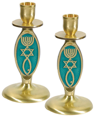 Teal Messianic Seal Candleholders   -