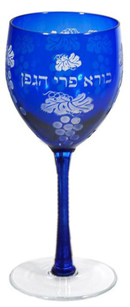 Etched Blue Glass Wine Cup   -