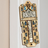 City Jerusalem Mezuzah, Wood   -