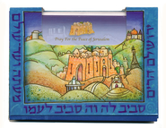 Pray for the Peace of Jerusalem, Note Cards, 60 Large   -