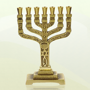 Roots Symbol Brass Menorah, 6.5 inch   -