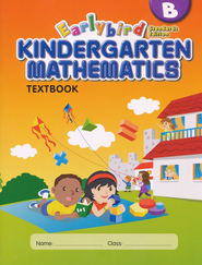 EarlyBird Kindergarten Math (Standards Edition) Textbook B  -