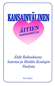 Ministry Booklet - Finnish   -     By: Fern Nichols