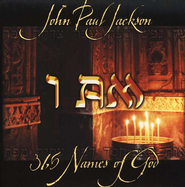 I Am: 365 Names of God    -              By: John Paul Jackson