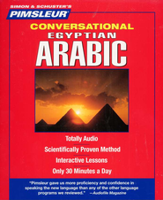 Conversational Arabic (Egyptian) 16 Lessons, 8 CDS  -